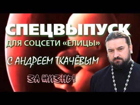 https://www.youtube.com/watch?v=8fzs4c49LIA