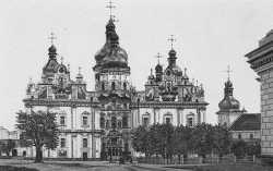 Успенский собор Киево-Печерской лавры, дореволюционное фото