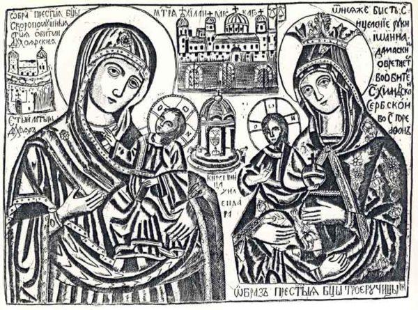 икона Скоропослушница и Троеручица