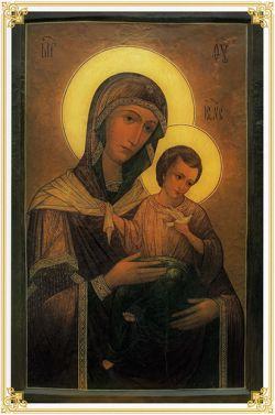 Цареградская (Константинопольская) икона Божией Матери. Спасо-Елеазаровский женский монастырь