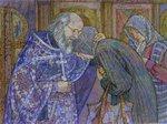 Прощеное воскресенье: кого изачто нужно прощать