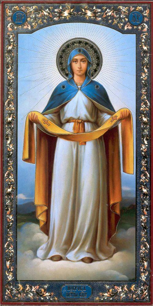 Покров Пресвятой Богородицы икона 3