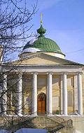 Церковь ярославских чудотворцев