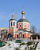 Moscow, Samoteka, Trinity Church.jpg