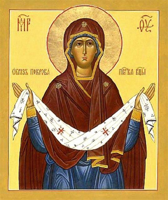 Покров Пресвятой Богородицы икона 1