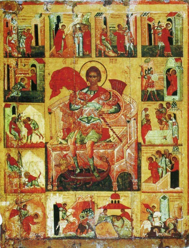 Святой великомученик Димитрий Солунский с Житием. Русь, XVI век