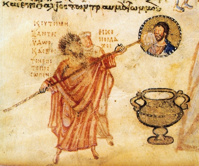 Иконоборчество в Византии началось в VII и продлилось до начала IX века. Результат иконоборчества — уничтожение тысяч икон, а также мозаик, фресок, статуй святых и расписных алтарей во многих храмах. В период иконоборчества образ Влахернской Богоматери был спрятан в монастыре Пантократора, а после передан в Афонский монастырь