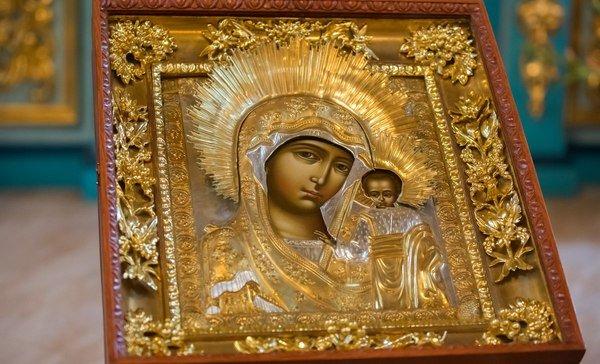 Когда день памяти иконы Казанской Божьей Матери