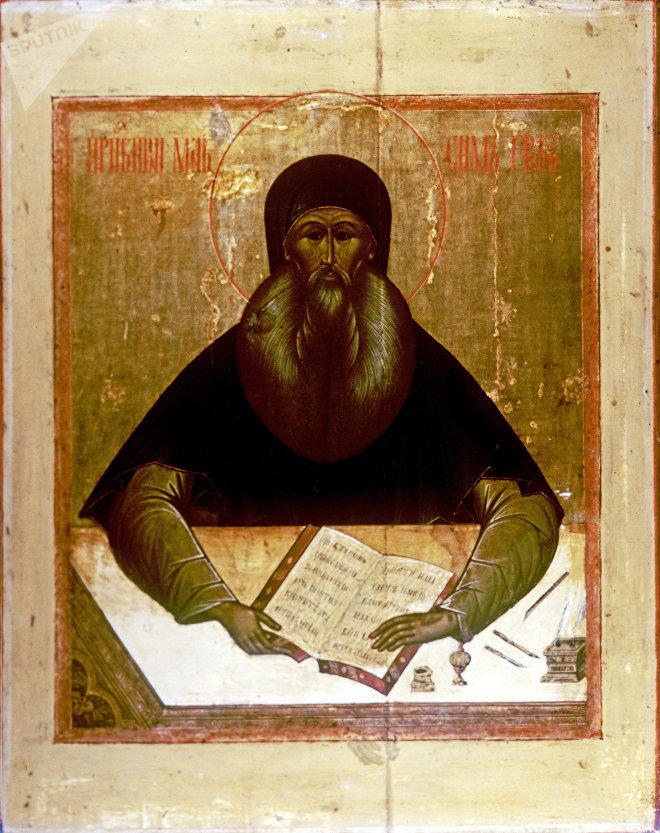 Преподобный Максим Грек. Икона