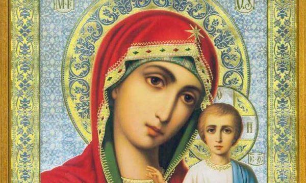 Молитвы Казанской Божьей матери