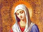 Успение Пресвятой Богородицы: молитвы опомощи изащите