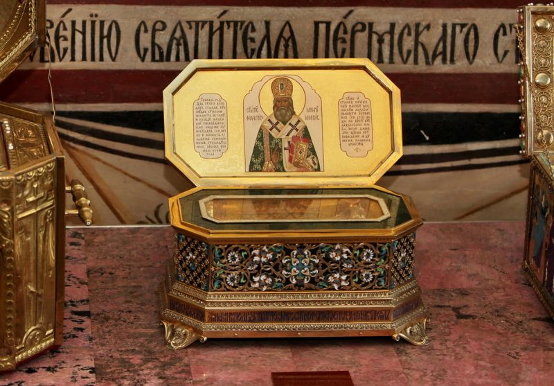 Мощи Святого Филарета Московского