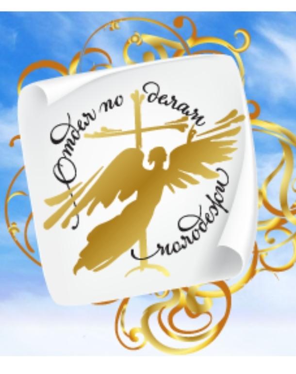 15 февраля – Международный день православной молодежи