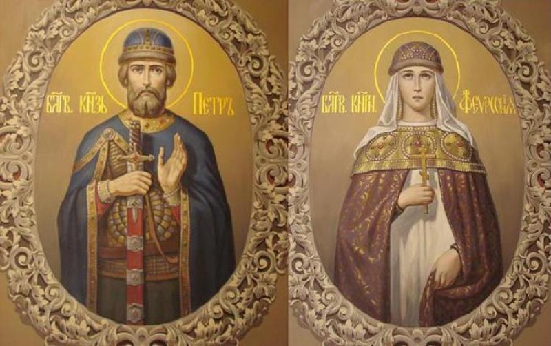 Икона Петра и Февронии: в чем помогает, молитва