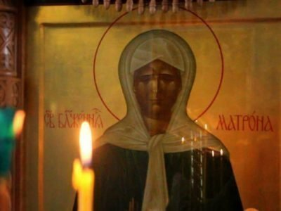 Молитва св. Матроне у свечи