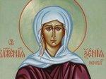 Молитвы Ксении Петербургской опомощи, любви издоровье