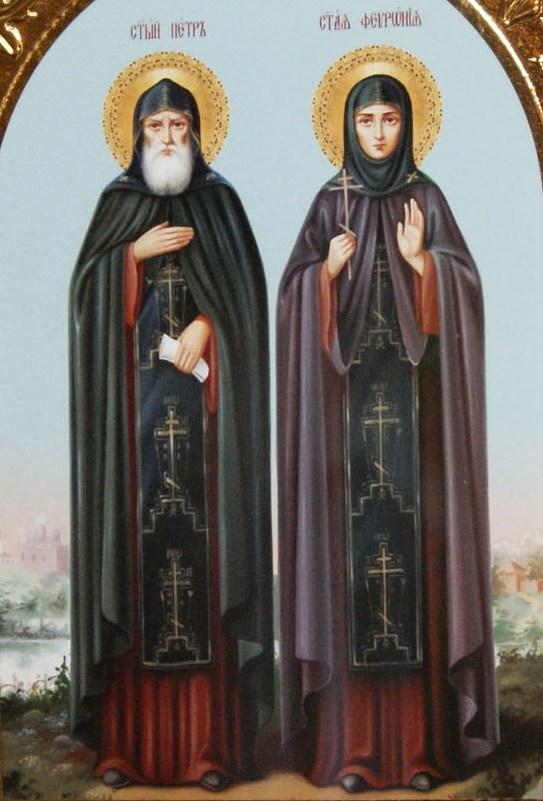 князь Петр и княгиня Феврония икона