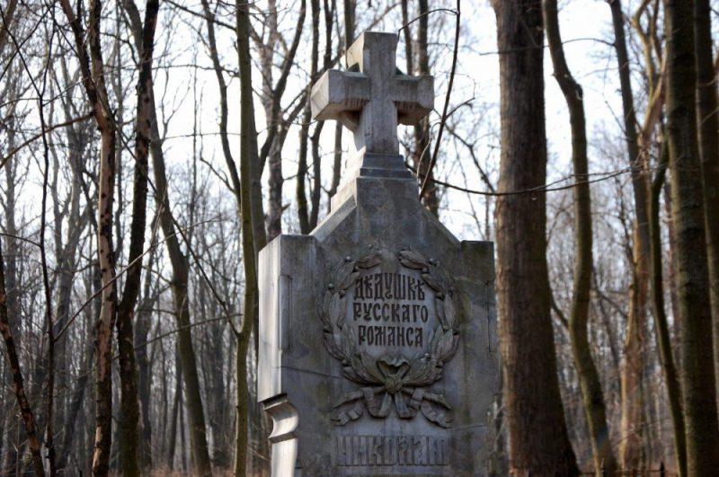 смоленское кладбище петербург