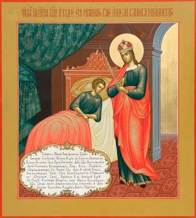 Икона Богородицы Целительница