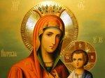 Иверская икона Божией Матери: описание, значение, молитвы