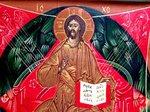 Икона «Спас всилах»