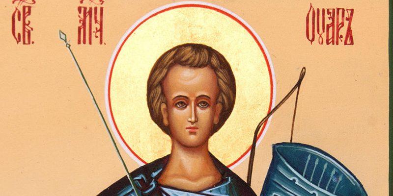 Лик святого мученика Уара