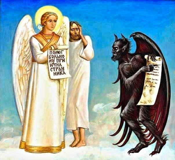 Епитимья - это что такое в православии? За какие грехи полагается епитимья?
