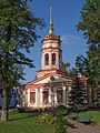 Altufyevo belltower (2).jpg