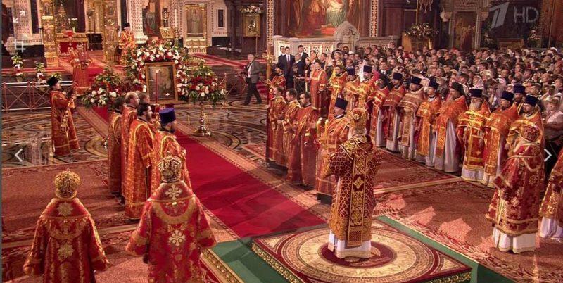 Православие и другие ветви христианства в чём отличие