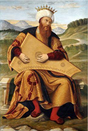 Библейский царь Давид