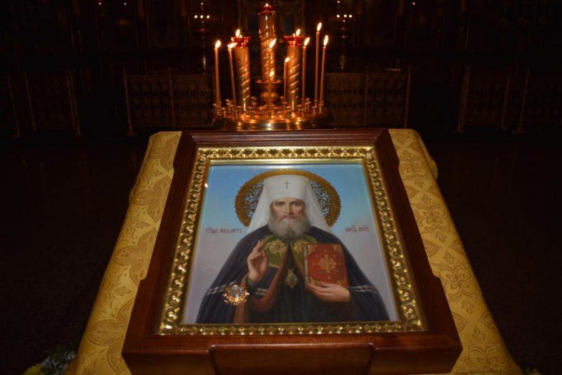 Икона Святого Филарета Московского