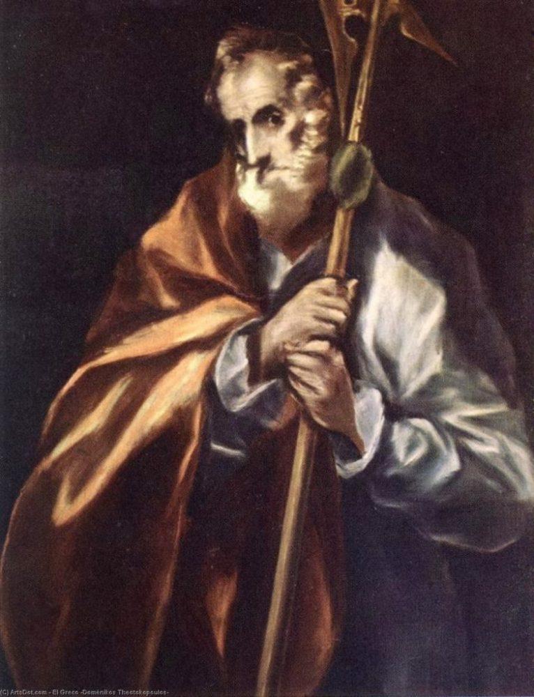 Картина Эль Греко «Апостол Иуда Фаддей», находящаяся в Испанском городе Толедо