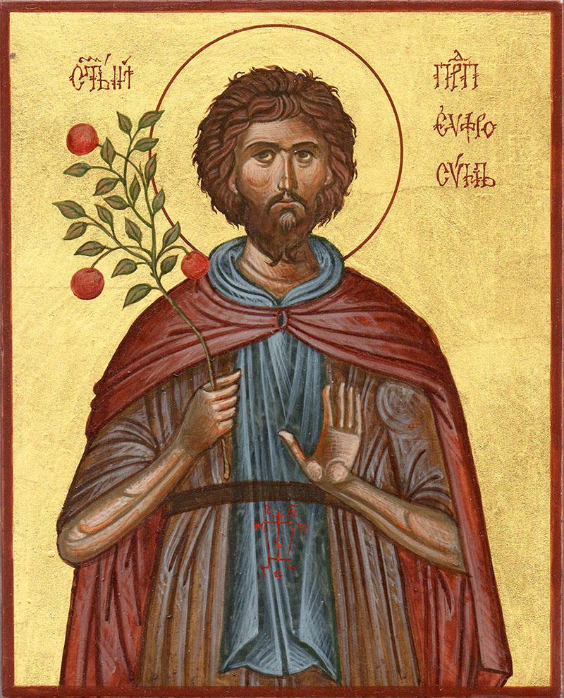 Преподобный Ефросин