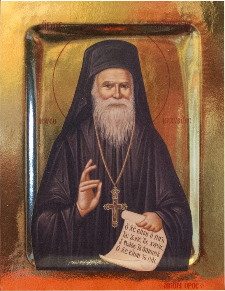 Икона Порфирия Кавсокаливита