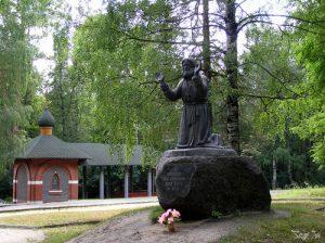 Источник в Свято-Успенском Саровском мужском монастыре