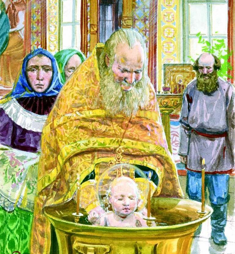 Крещение Матронушки