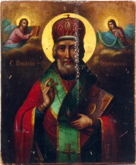 Николай Чудотворец о помощи в делах