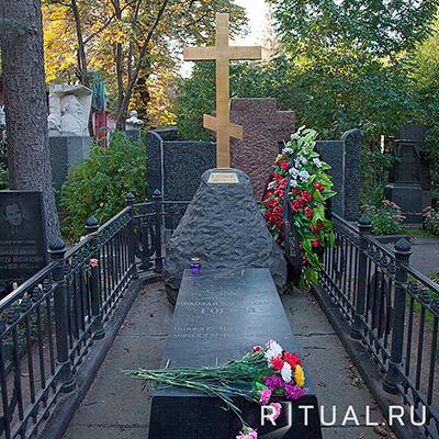 Могила Николая Гоголя