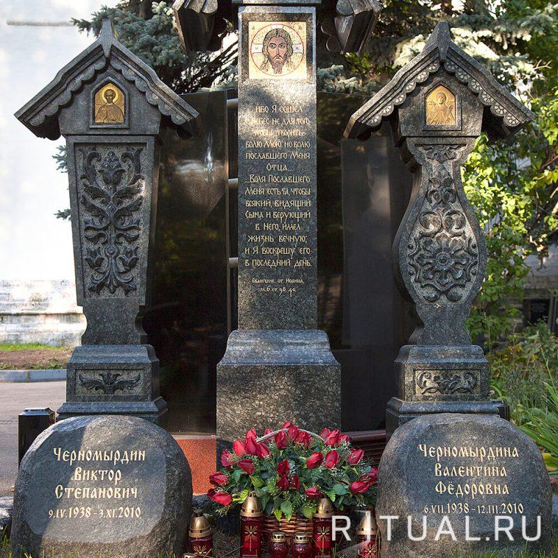Надгробие Виктора Черномырдина