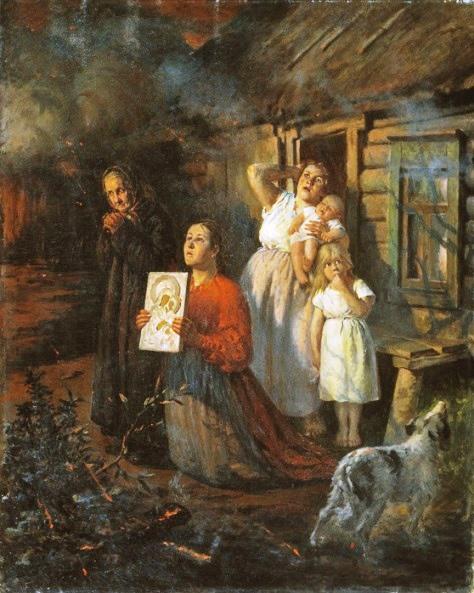 пожары в домах