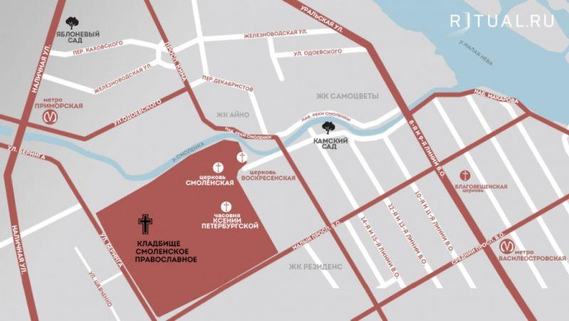 Смоленское православное кладбище на карте