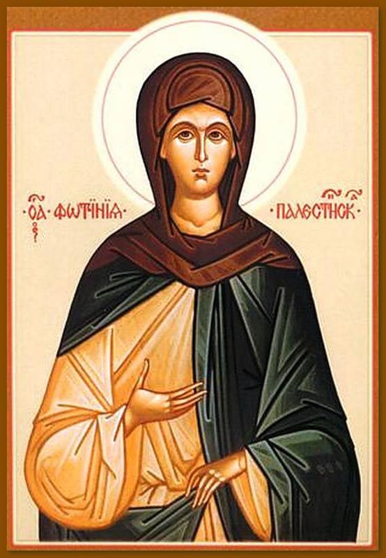 Икона св. Фотинии Палестинской