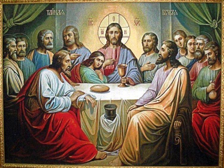 Иоанн Богослов на Тайной Вечере