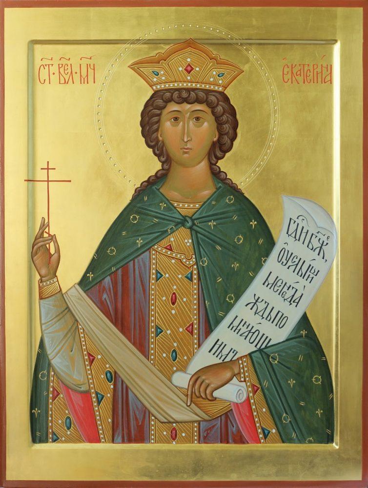 Великомученница Екатерина