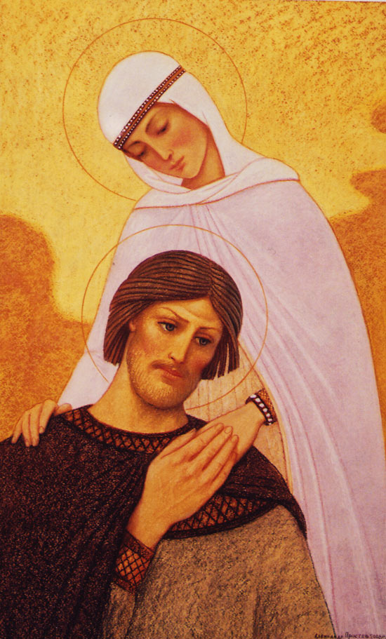 Молитва Петру и Февронии