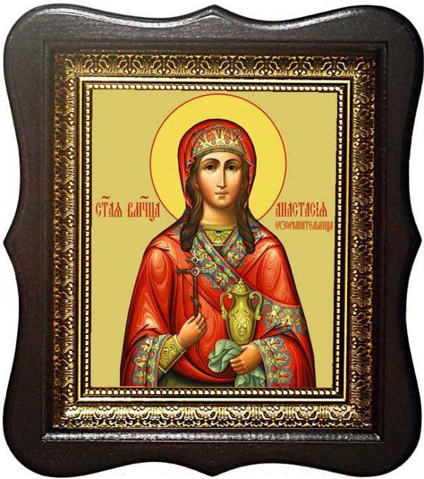 Молитва Анастасие Узорешительнице: жизнь святой