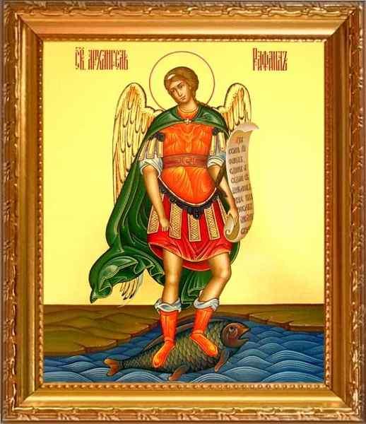 икона святому архангелу рафаилу