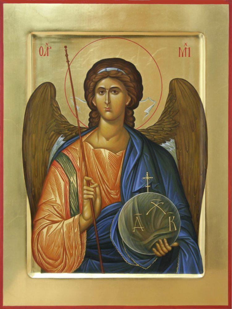 Архистратигу Михаилу молятся для защиты от врагов