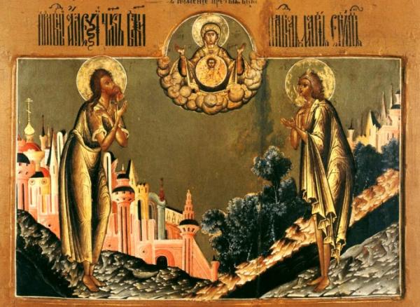 Молитва святой Марии Египетской от плотской страсти