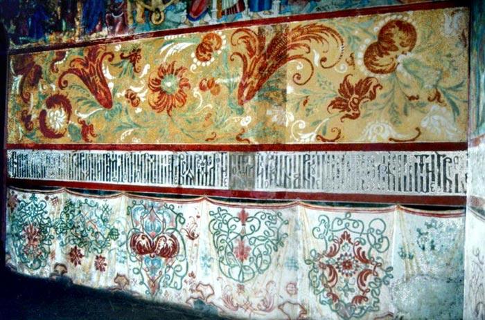 Декоративно-летописные ярусы стеновой росписи Рождественского храма